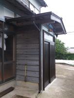 yjirei01