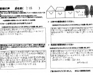 image-1 (10)
