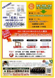 DOC151201-20151201181354