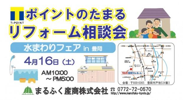 takara-001