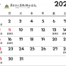 2021-8カレンダー